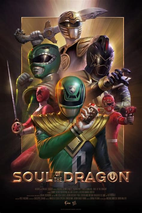 Soul of the Dragon Screen Print (Variant) | Power rangers